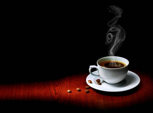 Кофе 2520