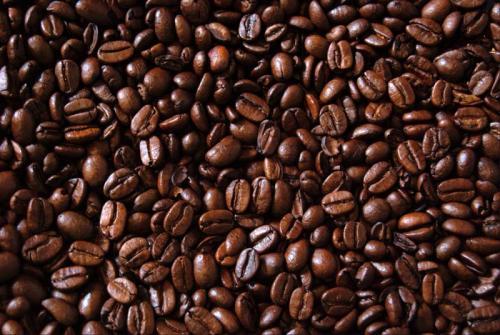 Кофе 2872