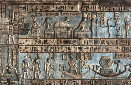 Египет 1669