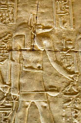 Египет 1680