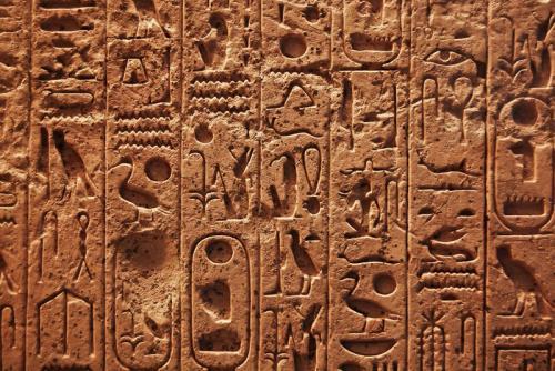 Египет 1681