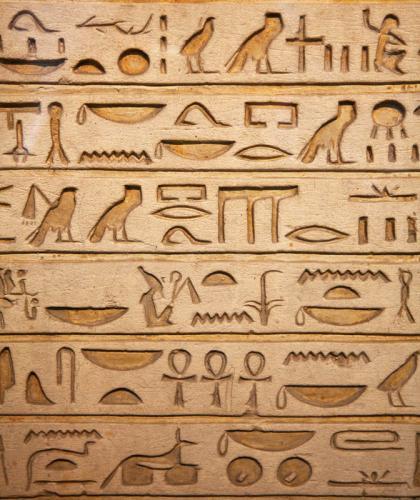 Египет 1687