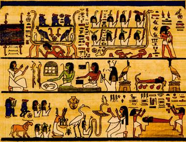 Египет 60