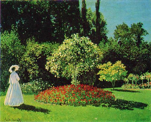Сады 2939