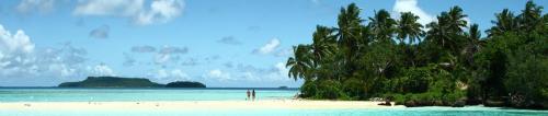 Пляжи  3869