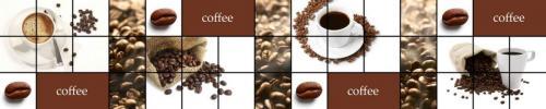 Кофе  8653