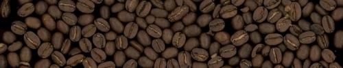 Кофе  8655