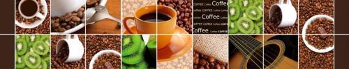 Кофе  8660