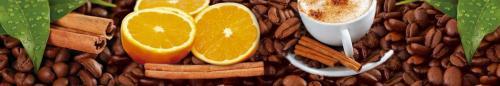кофе  НБ 31
