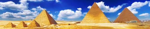 Египет  8323