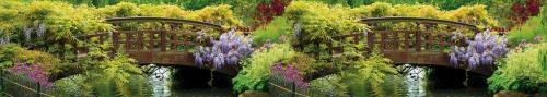 сады  1227