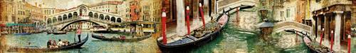 Венеция  НБ 37