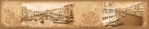 Венеция  8556